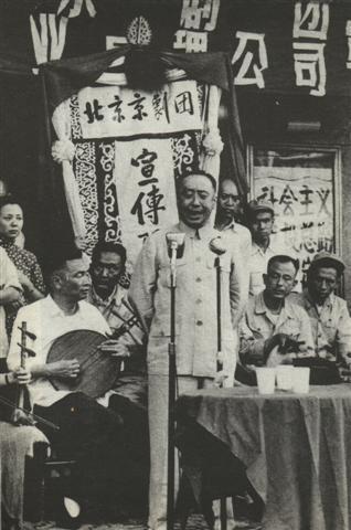 1958年马连良在天津街头为普及文化运动做宣传时清唱