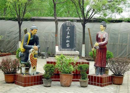洪洞县苏三卸枷处