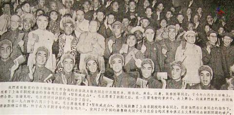 中央领导们和《智取威虎山》剧组合影