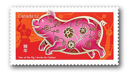 加拿大邮政猪年邮票