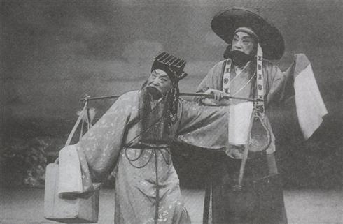 《千忠戮·惨睹》俞振飞饰建文帝、郑传鉴饰程济