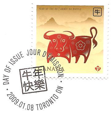 加拿大邮政牛年邮票