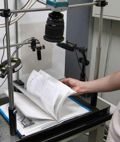 书本扫描仪