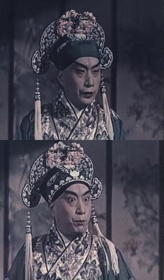叶盛兰饰《借东风》里病中与病后的周瑜