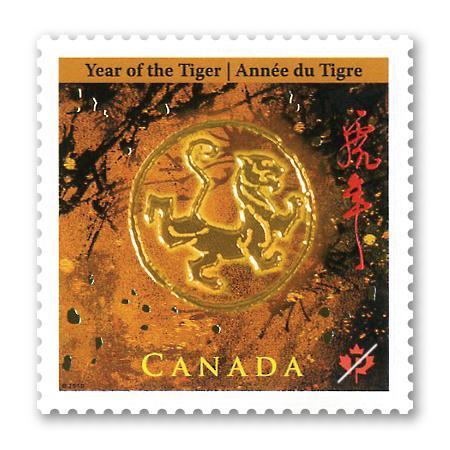 加拿大邮政虎年邮票