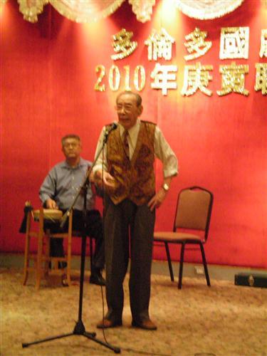 柯亭老先生演唱《追韩信》