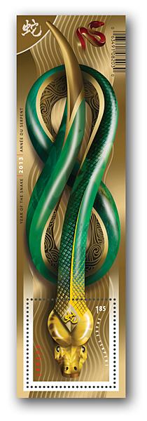加拿大邮政蛇年邮票