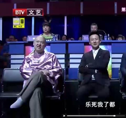 王玥波的表情